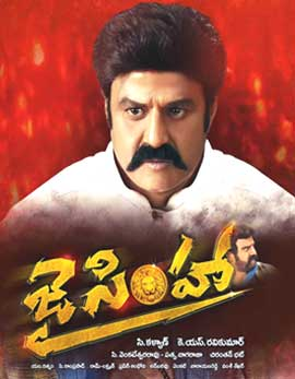 Jai Simha Movie Review, Rating, Story, Cast and Crew