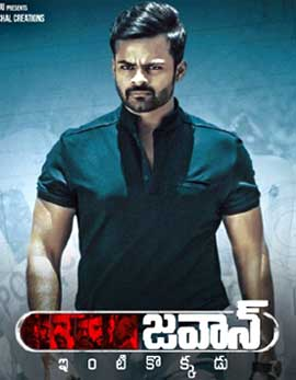 Jawaan Movie Review, Rating, Story, Cast and Crew